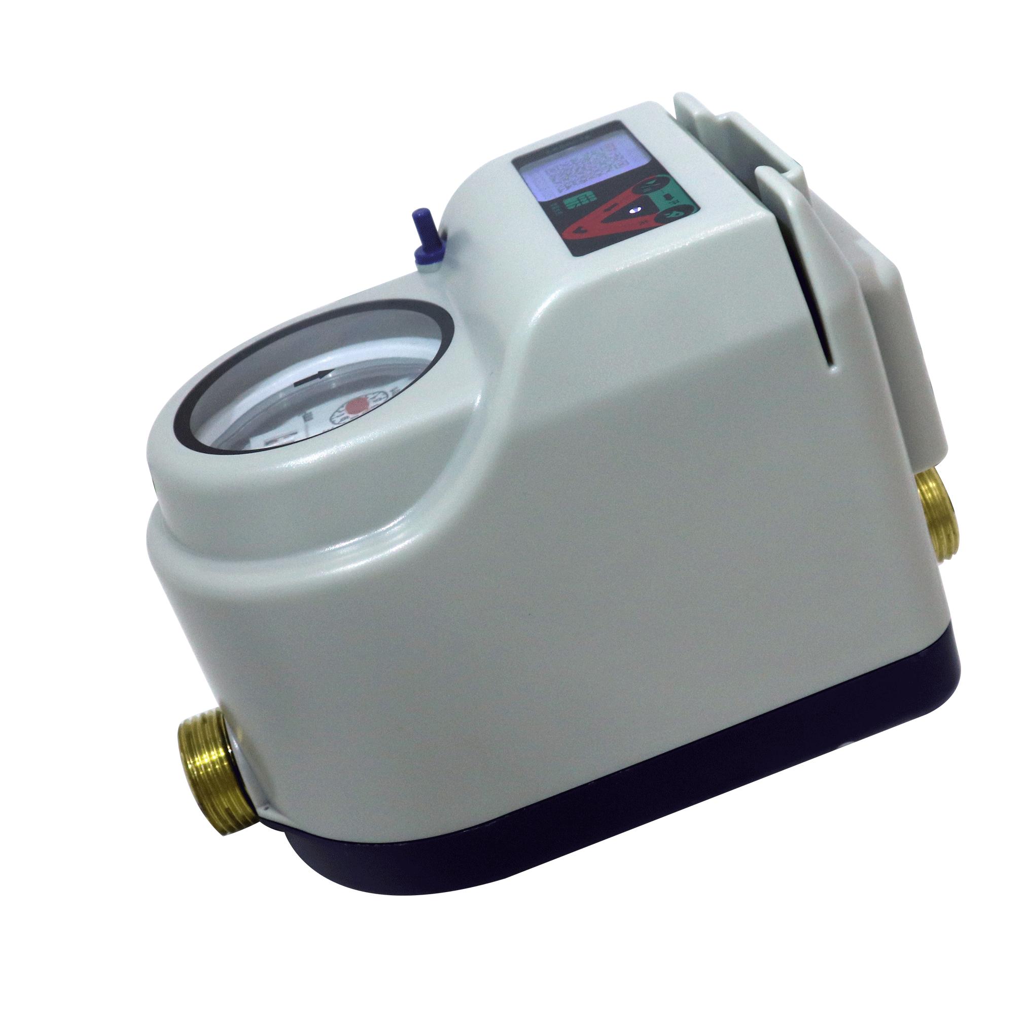 蓝牙+NB物联网智能水控机