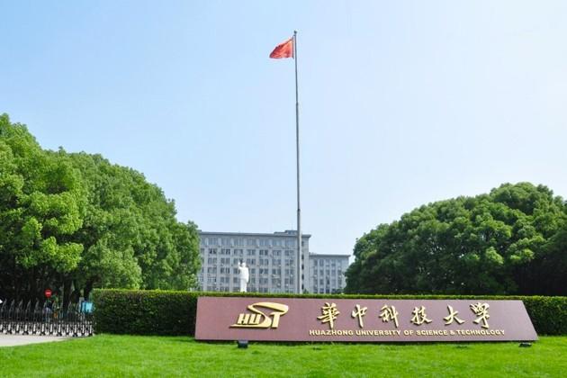 华中科技大学机械设计制造及其自动化专业要学什么